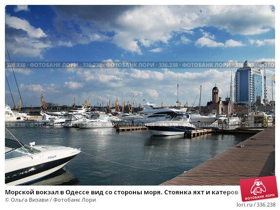 Морской вокзал в Одессе вид со стороны моря. Стоянка яхт и катеров, эксклюзивное фото № 336238, снято 28 мая 2008 г. (c) Ольга Визави / Фотобанк Лори