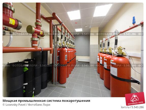 Купить «Мощная промышленная система пожаротушения», фото № 5543286, снято 18 мая 2012 г. (c) Losevsky Pavel / Фотобанк Лори
