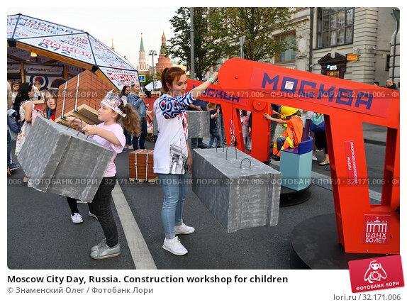 Купить «Moscow City Day, Russia. Construction workshop for children», фото № 32171006, снято 7 сентября 2019 г. (c) Знаменский Олег / Фотобанк Лори