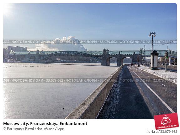 Купить «Moscow city. Frunzenskaya Embankment», фото № 33079662, снято 8 февраля 2020 г. (c) Parmenov Pavel / Фотобанк Лори