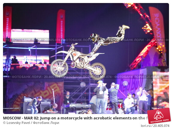 Купить «MOSCOW - MAR 02: Jump on a motorcycle with acrobatic elements on the festival extreme sports Breakthrough 2013 in the arena of the Olympic Sports Complex, on March 02, 2013 in Moscow, Russia.», фото № 20405074, снято 2 марта 2013 г. (c) Losevsky Pavel / Фотобанк Лори