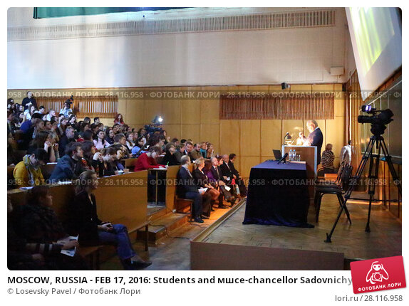 Купить «MOSCOW, RUSSIA - FEB 17, 2016: Students and мшce-chancellor Sadovnichy at lecture - Sciences in University of Moscow, Latest achievements. at Faculty of journalism in Lomonosov moscow state university», фото № 28116958, снято 17 февраля 2016 г. (c) Losevsky Pavel / Фотобанк Лори