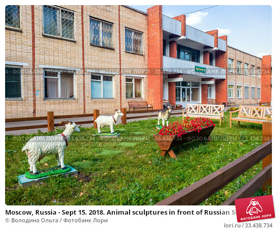 Купить «Moscow, Russia - Sept 15. 2018. Animal sculptures in front of Russian State Agrarian University named after Kliment Timiryazev», фото № 33438734, снято 15 сентября 2018 г. (c) Володина Ольга / Фотобанк Лори