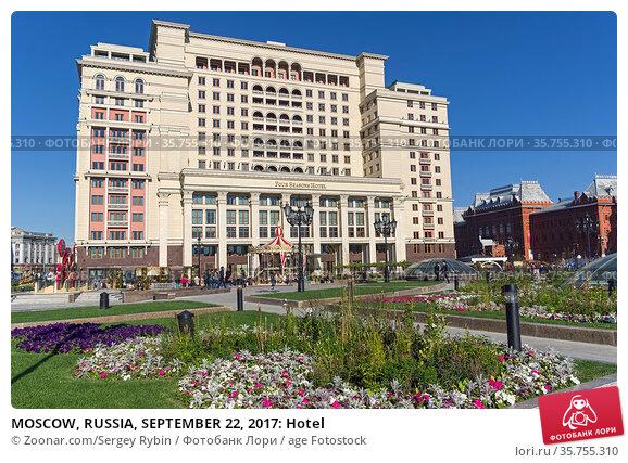 MOSCOW, RUSSIA, SEPTEMBER 22, 2017: Hotel. Стоковое фото, фотограф Zoonar.com/Sergey Rybin / age Fotostock / Фотобанк Лори