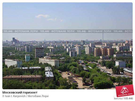 Московский горизонт, эксклюзивное фото № 105446, снято 28 мая 2007 г. (c) Ivan I. Karpovich / Фотобанк Лори