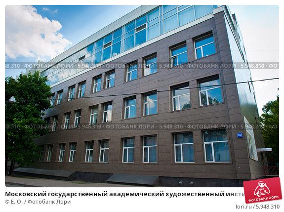 художественные вузы москвы государственные маршрутной сети
