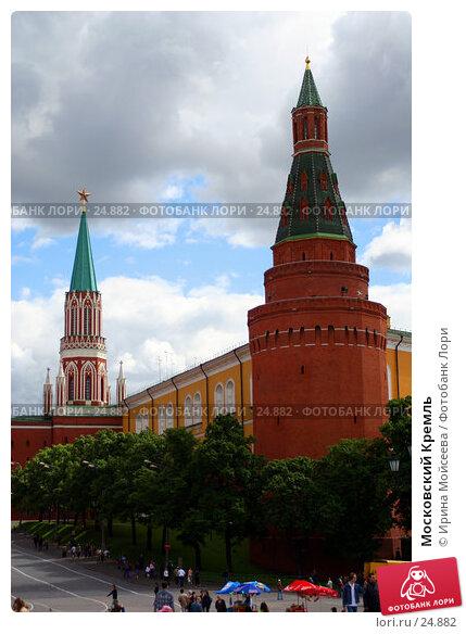 Московский Кремль, эксклюзивное фото № 24882, снято 3 июня 2005 г. (c) Ирина Мойсеева / Фотобанк Лори