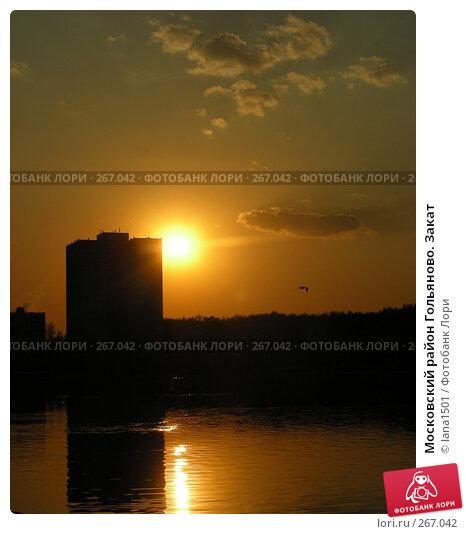 Московский район Гольяново. Закат, эксклюзивное фото № 267042, снято 28 апреля 2008 г. (c) lana1501 / Фотобанк Лори