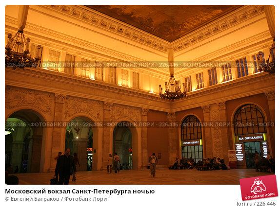 Московский вокзал Санкт-Петербурга ночью, фото № 226446, снято 21 августа 2007 г. (c) Евгений Батраков / Фотобанк Лори