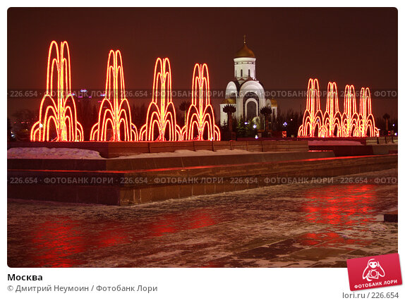 Москва, эксклюзивное фото № 226654, снято 30 декабря 2007 г. (c) Дмитрий Неумоин / Фотобанк Лори