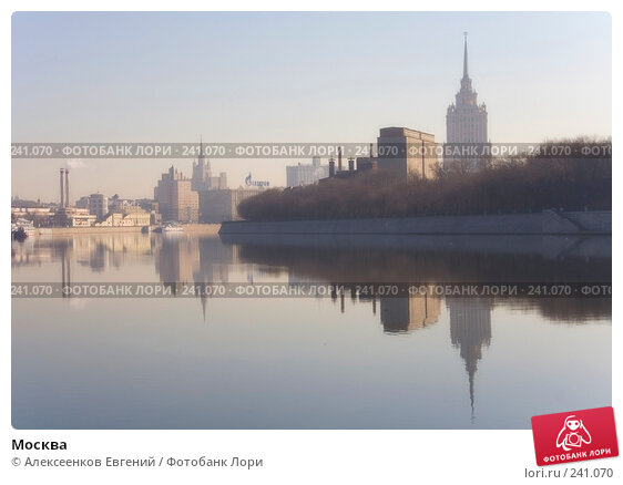 Купить «Москва», фото № 241070, снято 29 марта 2008 г. (c) Алексеенков Евгений / Фотобанк Лори