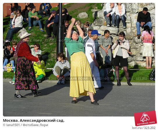 Купить «Москва. Александровский сад.», эксклюзивное фото № 323202, снято 8 июня 2008 г. (c) lana1501 / Фотобанк Лори