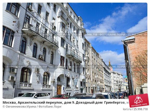 Аниматоры на дом Архангельский переулок аниматоры на дом Физкультурный проезд