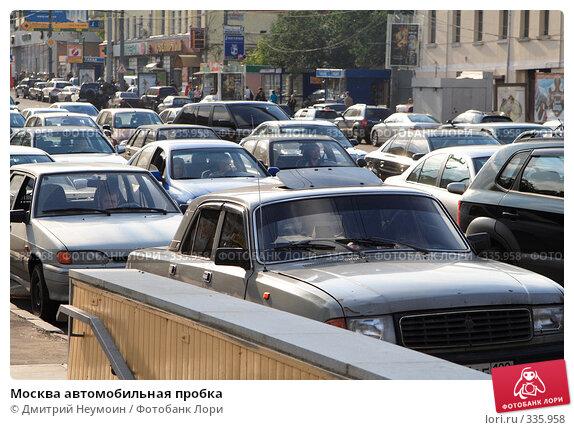 Москва автомобильная пробка, эксклюзивное фото № 335958, снято 17 июня 2008 г. (c) Дмитрий Неумоин / Фотобанк Лори