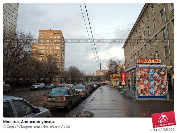 Купить «Москва. Азовская улица.», фото № 139202, снято 5 декабря 2007 г. (c) Сергей Лаврентьев / Фотобанк Лори