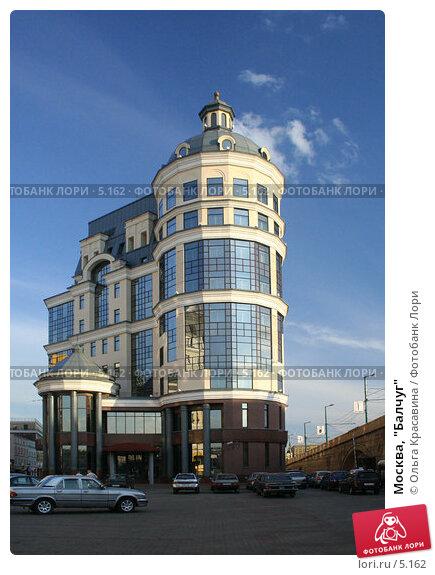 "Москва, ""Балчуг"", фото № 5162, снято 26 мая 2006 г. (c) Ольга Красавина / Фотобанк Лори"