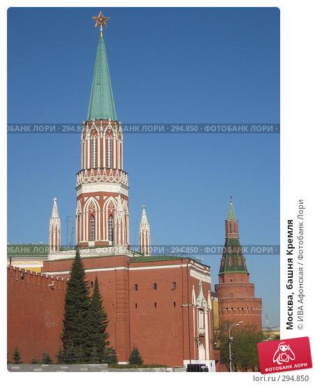 Москва, башня Кремля, фото № 294850, снято 27 апреля 2008 г. (c) ИВА Афонская / Фотобанк Лори