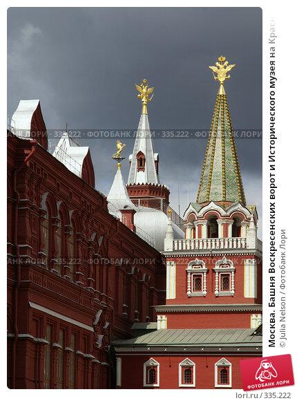 Купить «Москва. Башня Воскресенских ворот и Исторического музея на Красной площади», фото № 335222, снято 25 июня 2008 г. (c) Julia Nelson / Фотобанк Лори