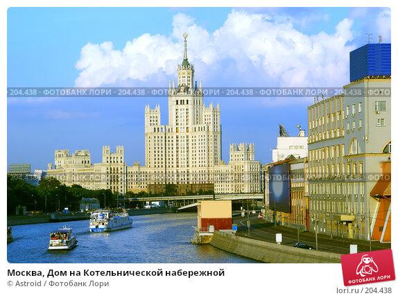 Москва, Дом на Котельнической набережной, фото № 204438, снято 25 июня 2005 г. (c) Astroid / Фотобанк Лори