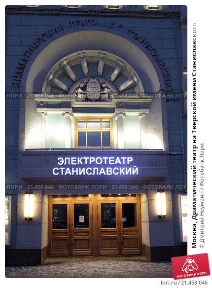 Около Начало  Новости театра