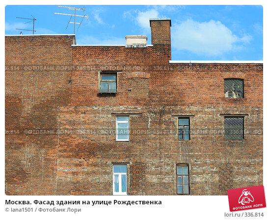 Купить «Москва. Фасад здания на улице Рождественка», эксклюзивное фото № 336814, снято 13 июня 2008 г. (c) lana1501 / Фотобанк Лори