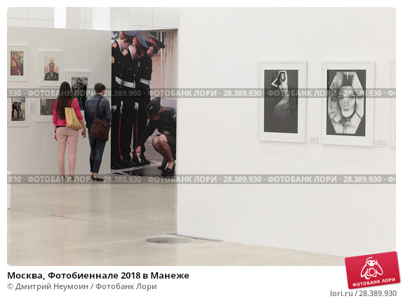 Купить «Москва, Фотобиеннале 2018 в Манеже», эксклюзивное фото № 28389930, снято 2 мая 2018 г. (c) Дмитрий Неумоин / Фотобанк Лори