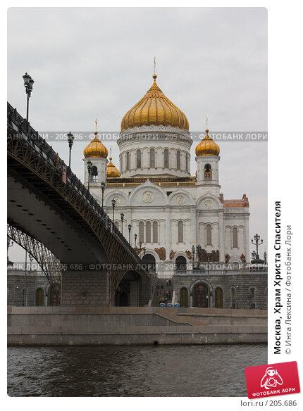Москва, Храм Христа Спасителя, фото № 205686, снято 18 апреля 2007 г. (c) Инга Лексина / Фотобанк Лори