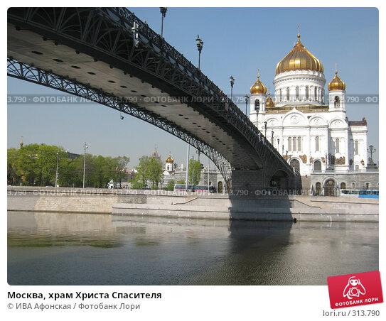 Москва, храм Христа Спасителя, фото № 313790, снято 30 апреля 2008 г. (c) ИВА Афонская / Фотобанк Лори