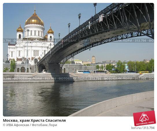 Москва, храм Христа Спасителя, фото № 313794, снято 30 апреля 2008 г. (c) ИВА Афонская / Фотобанк Лори