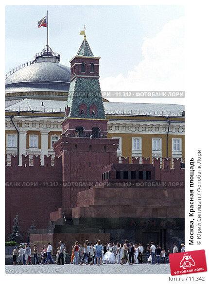 Москва, Красная площадь, фото № 11342, снято 23 мая 2017 г. (c) Юрий Синицын / Фотобанк Лори