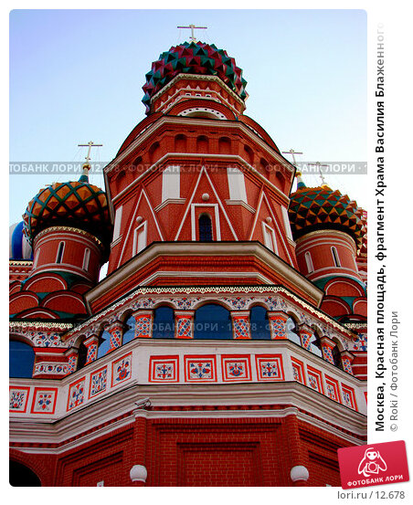 Москва, Красная площадь, фрагмент Храма Василия Блаженного , фото № 12678, снято 24 сентября 2006 г. (c) Roki / Фотобанк Лори
