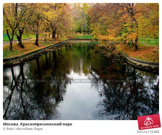 Москва. Краснопресненский парк, фото № 12642, снято 18 октября 2006 г. (c) Roki / Фотобанк Лори