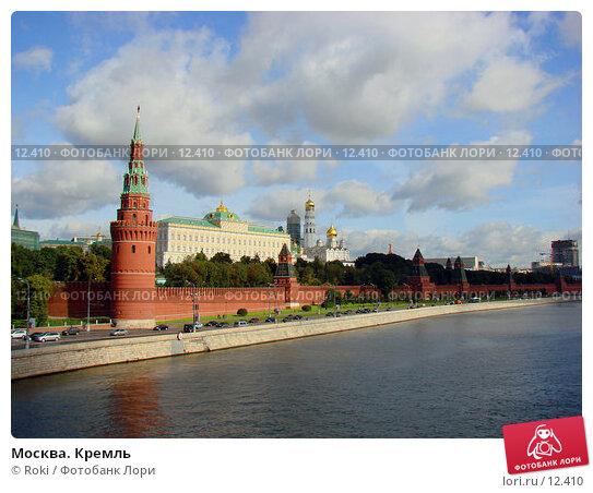 Москва. Кремль, фото № 12410, снято 16 сентября 2006 г. (c) Roki / Фотобанк Лори