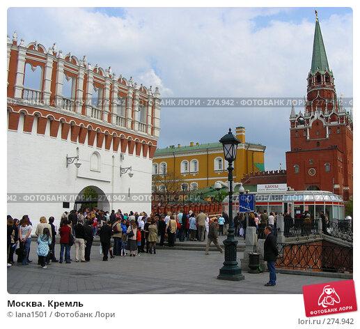 Москва. Кремль, эксклюзивное фото № 274942, снято 2 мая 2008 г. (c) lana1501 / Фотобанк Лори