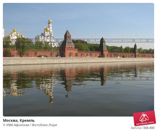 Москва, Кремль, фото № 308490, снято 30 апреля 2008 г. (c) ИВА Афонская / Фотобанк Лори