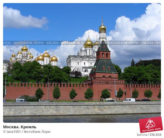 Москва. Кремль, эксклюзивное фото № 336834, снято 30 мая 2008 г. (c) lana1501 / Фотобанк Лори