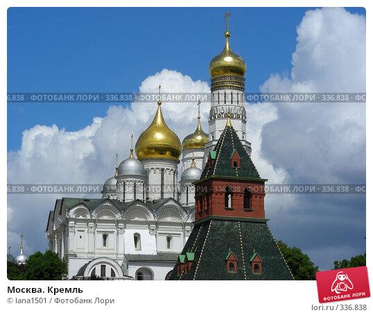 Москва. Кремль, эксклюзивное фото № 336838, снято 30 мая 2008 г. (c) lana1501 / Фотобанк Лори