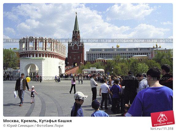 Москва, Кремль, Кутафья башня, фото № 11318, снято 28 июля 2017 г. (c) Юрий Синицын / Фотобанк Лори