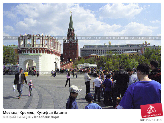 Москва, Кремль, Кутафья башня, фото № 11318, снято 25 марта 2017 г. (c) Юрий Синицын / Фотобанк Лори