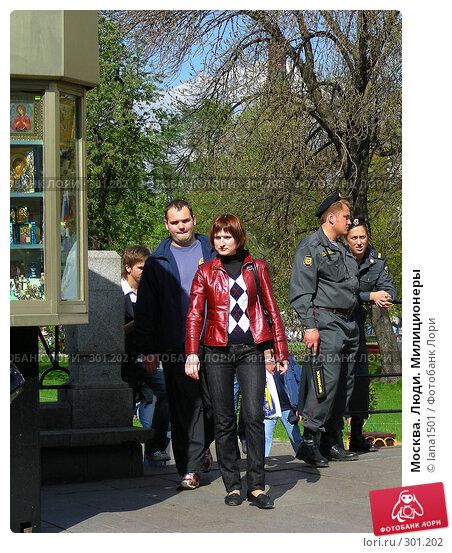 Москва. Люди. Милиционеры, эксклюзивное фото № 301202, снято 27 апреля 2008 г. (c) lana1501 / Фотобанк Лори