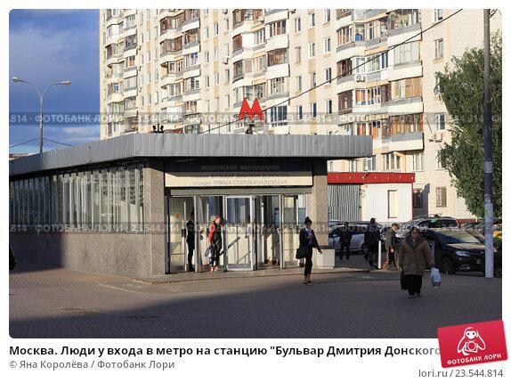 Справку из банка Дмитрия Донского бульвар трудовые книжки со стажем Коньково
