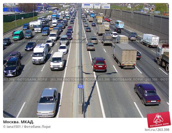 Москва. МКАД., эксклюзивное фото № 263398, снято 24 апреля 2008 г. (c) lana1501 / Фотобанк Лори