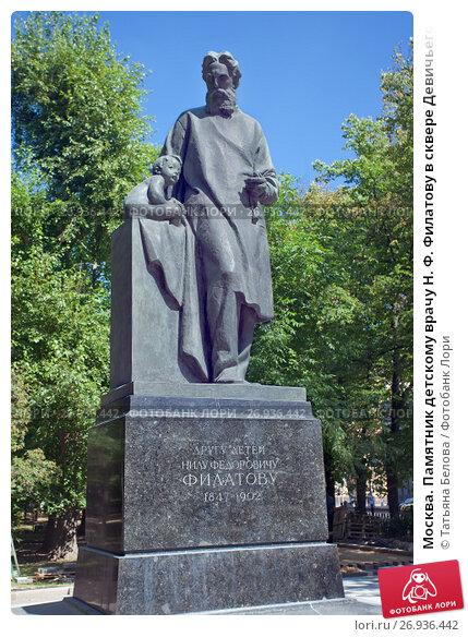 Купить большой памятник заказать памятник в новосибирске железнодорожному мосту