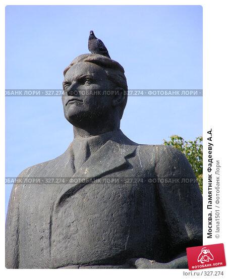 Купить «Москва. Памятник Фадееву А.А.», эксклюзивное фото № 327274, снято 10 июня 2008 г. (c) lana1501 / Фотобанк Лори