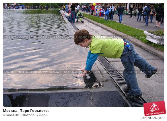 Москва. Парк Горького., эксклюзивное фото № 269870, снято 2 мая 2008 г. (c) lana1501 / Фотобанк Лори