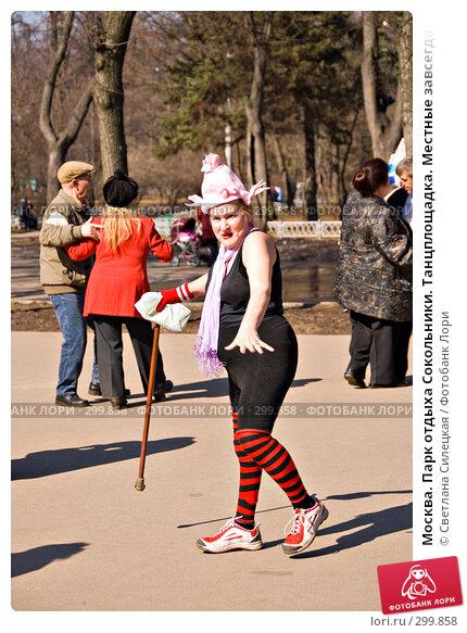 Москва. Парк отдыха Сокольники. Танцплощадка. Местные завсегдатаи. Эксцентричная и колоритная женщина, фото № 299858, снято 31 марта 2008 г. (c) Светлана Силецкая / Фотобанк Лори