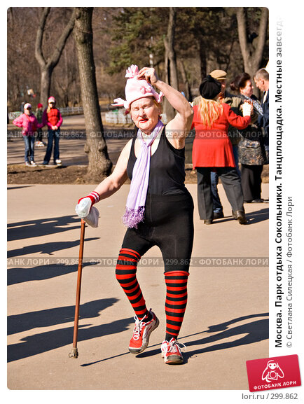 Москва. Парк отдыха Сокольники. Танцплощадка. Местные завсегдатаи. Эксцентричная и колоритная женщина, фото № 299862, снято 31 марта 2008 г. (c) Светлана Силецкая / Фотобанк Лори