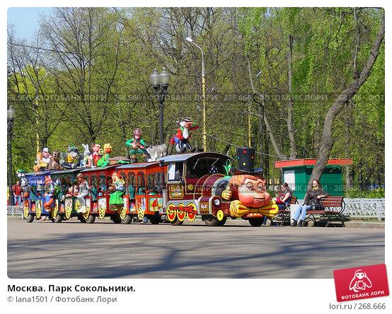 Москва. Парк Сокольники., эксклюзивное фото № 268666, снято 29 апреля 2008 г. (c) lana1501 / Фотобанк Лори
