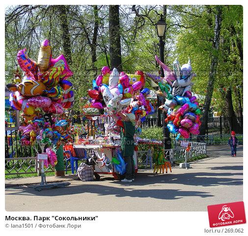 """Москва. Парк """"Сокольники"""", эксклюзивное фото № 269062, снято 29 апреля 2008 г. (c) lana1501 / Фотобанк Лори"""