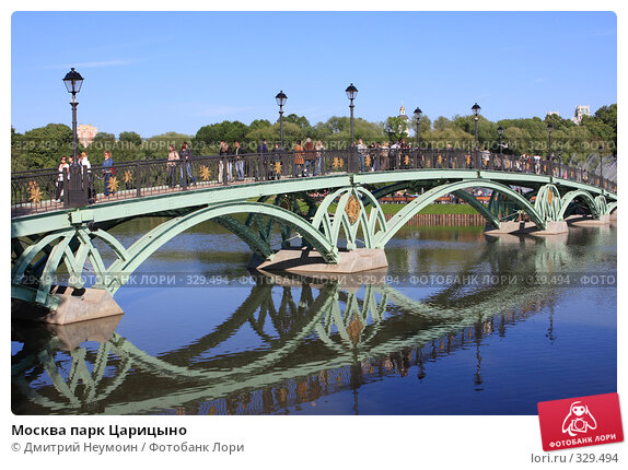 Москва парк Царицыно, эксклюзивное фото № 329494, снято 8 июня 2008 г. (c) Дмитрий Неумоин / Фотобанк Лори